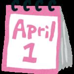 【産後すぐ~2ヵ月】全員もらえる☆写真入り赤ちゃんカレンダーor等身大ポスター!ミルポッシュの無料キャンペーンが凄い!
