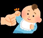 【~生後1か月】たまひよからのプレゼント付き!「初めてのひよこクラブ」はぜひ応募して☆