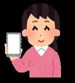 【妊娠初期~妊娠後期】お腹の赤ちゃんの成長の様子・妊娠経過スケジュールが分かるよ!プレママにおススメアプリ「ninaru」