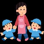 【妊娠初期~3歳まで】はじめての保育園見学に行ったら、知りたいことがどんどん出てきた!利用案内では載っていない事柄は要チェック!