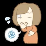 【妊娠初期】ワーママの妊娠発覚からつわりで働けなくなった体験談!