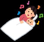 【2歳~3歳】寝る前に遊んでしまう・・これを辞めたら眠りにつくまでの時間が短くなりました☆