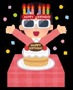 【1歳】初めてのお誕生日!どうやって過ごす?娘の1歳のお誕生日会のスケジュールをご紹介します☆