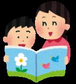 【2歳~3歳】上の子に読んであげたい!ちょっぴり切なく優しい気持ちになれる絵本「ねえ だっこして」