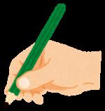 【妊娠後期~1歳】可愛いデザインの育児日記で思い出を綴りませんか?ベルメゾンでは会員登録&応募で育児日記を無料プレゼント中☆