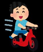 【1歳半~3歳】三輪車orキックバイク♪どちらを買うか悩む・・!結果両方使ってみました☆