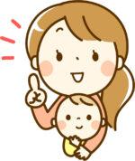 【1歳1ヶ月】5歳女の子と1歳男の子を育てる、幼稚園ママの一日をご紹介♪毎日笑顔で過ごすために、自分が好きなことを楽しむ時間を何よりも大切にしています!