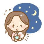 【生後1か月まで~1歳】夜泣きが一番大変な時期はいつ!?夜泣きがマシになる解決法も!!