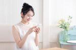 【妊娠初期〜3歳】妊娠中・子育ての悩みをオンライン相談!