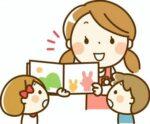 【0歳〜2歳】6月10日に草津市立図書館で赤ちゃん向けのおはなしのじかんが開催されます!