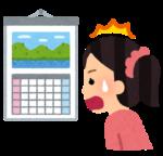 【妊娠中〜3歳】家族で共有♪オススメアプリ!これでみんなスケジュールを忘れる事なし♪