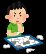 【1歳半頃〜3歳】DAISOで知育☆手先の器用さ・思考力アップにつながるオススメおもちゃ!