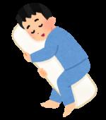 【生後4ヶ月頃〜3歳】寝返り防止にも、壁への激突防止にも使える☆オススメ低反発クッション!