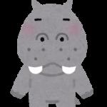 【1歳〜3歳】関西弁の絵本!カバくんは何になりたいのかな?「ぼちぼちいこか 作:マイク・セイラー」