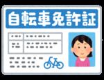 【3歳】トイザらスで自転車を買って、オリジナルこども運転免許証をもらおう!