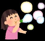 【1歳~3歳】大好きなシャボン玉♪上手く吹けなくても大丈夫!1歳からハマり中のオススメのシャボン玉☆