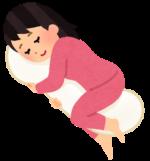 【妊娠後期~3歳】使い方がたくさん!あると便利な抱き枕!出産後も授乳クッションとしても使えて活躍しました♪