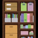 【妊娠後期~3歳】赤ちゃんのお世話グッズ収納やおもちゃ収納に便利!ニトリのカラーボックスは棚の高さを変えられるから長く使える!