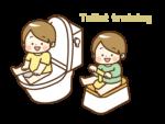 【生後6ヶ月〜】これひとつで3変化☆多機能付きのトイレトレーニング用補助便座やおまる、足置き台をご紹介♪