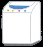 【妊娠初期〜3歳】気になる洗濯槽の清潔さ!子どもたちの衣服は大丈夫?オススメ洗濯槽クリーナー☆生まれてくる赤ちゃんの衣服の水通し前にも♪
