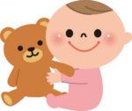 【妊娠期〜生後14日】赤ちゃんへの最初のプレゼント名前!私たちはこうやって決めました!
