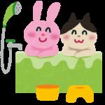 【1歳〜3歳】お風呂の時間も楽しく知育♪読みやすい大きな字で楽しく覚えられるオススメ「お風呂おもちゃ」!