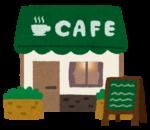 【妊娠初期〜3歳】このカフェなら安心!プレイスペース・授乳室・オムツ替え室が揃っています♪