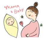 【妊娠後期~生後3か月】ご出産のお祝いにちょっと差がつく贈り物♪ハンドメイド通販サイトで購入できます!