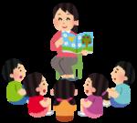 【0歳〜2歳】2021年7月8日に草津市立図書館で赤ちゃん向けの「木曜おはなしのじかん」が開催されます!絵本と触れ合ってみてはどうですか?