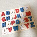 【1歳〜3歳】スリーコインズおすすめおもちゃ★アルファベットパズルが楽しく遊びながら知育にもなる