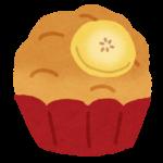 【妊娠初期〜3歳】身体に優しい材料で、安心して食べられる♪「グルテンフリーの米粉マフィンと焼き菓子」のオススメのお店!