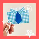 【1~3歳】父の日におすすめ☆<シャツとネクタイのメッセージカード>