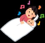 【新生児〜1歳まで】これ一つで一年中快適!アイリスオーヤマのお手頃価格なベビー布団11点セット!
