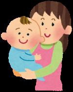 【妊娠初期~】滋賀県で子育て中のママ必見!全国で使える「淡海子育て応援カード」を無料で作ってお得なサービスを受けよう♪