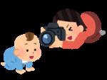 【生後6か月~3歳】KIDS時計って知ってる?無料で撮影会に参加でき、素敵な写真がWEB公開の時計になったりしますよ♪