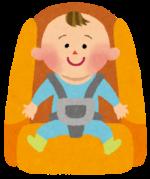 【生後 0 歳~4歳頃】使用期間は丸 4 年。車の中でも抱っこのような心地よさ!『レスティロ ISOFIX』のご紹介!