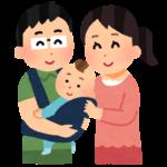 【生後0ヶ月~1歳】赤ちゃんとの大事なコミュニケーション!毎日の抱っこを優しく包む抱っこ紐♪