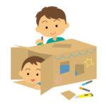 【2歳~】使う材料はお家にあるダンボール!?お手軽にできる室内遊びをご紹介☆