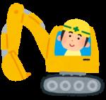 【1歳〜3歳】はたらく車に興味をもったらコレ!「ダンダン こうじはじまります 作:視覚デザイン研究所」