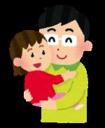 【0歳〜6ヶ月】新生児から使える抱っこ紐といえばこちら!おしゃれママパパにもおすすめです。