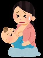 【妊娠中〜授乳中】妊娠中や授乳中のデリケートな乳頭におすすめの乳頭ケアクリームはこちら!