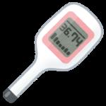 【0歳〜3歳】わきで測る電子体温計「けんおんくん」先端が柔らかく曲がるので測りやすいです♪