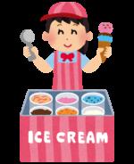 【妊娠初期~3歳】八日市にある、お子さんにも安心の体に優しい手作りアイスのお店♪かなめカフェ☆