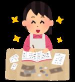 【0歳~3歳】2021年6月25日(金)開催♪知って得する家計簿術!子育て世代のママ必見♪500円で学べるマネーセミナー☆