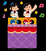 【0歳~3歳】安藤なおこさん出演☆YouTubeで公開中♪親子イベント「和楽器で音楽と絵本コンサート」をお家で楽しもう☆