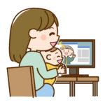 【3か月~3歳】みんな同じ悩みをもって育児をしています!NHK「すくすく子育て」「まいにちスクスク」で共感しよう