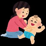 【生後1ヵ月~1歳】2021年9月10日(金)、24日(金)に甲賀市のかえで会館でベビーマッサージ教室が開催☆