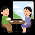 【0歳〜3歳】守山の火まつり交流館はキッズスペース付きのカフェで軽食を楽しめます♪屋外遊具もありますよ!