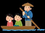 【0歳~3歳】京都で季節を感じながら川下りしてみませんか?年齢制限はありません♪