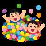 【1-3歳】雨の日のおうち遊びにも活躍!ボールプールは子どもが大好き☆